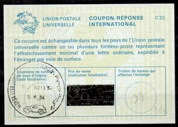 BIQAT BEIT KEREM 9.4.84 ISRAEL DOAR NA MOBILE POST OFFICE On Int. Reply Coupon Reponse Antwortschein IAS IRC La23 - Briefe U. Dokumente