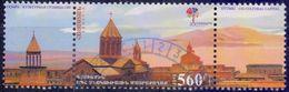 Used Armenia 2013, Gyumri - CIS Cultural Capital. 1V+tabs [T::T] - Armenia