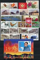 CHINA / CHINE (1997). Mint MNH Complete Full Year, Année Complète, Año Completo Nuevo (4 Scans) - Unused Stamps