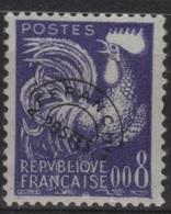 PREO 60 - FRANCE Préoblitéré N° 119 (*) - 1953-1960