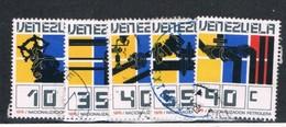 Venezuela 1157-61 Short Set -1157 Used Oil Industry Nationalism CV 1.15 (V0272) - Venezuela