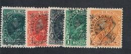 Venezuela 150-51;153-55 Used Simon Bolivar CV 4.40 (V0284) - Venezuela