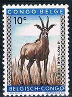 Belgian Congo 306 MLH Roan Antelope 1959 (B0410)+ - Belgian Congo