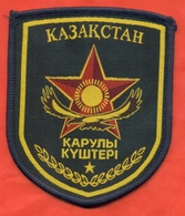 Kazakhstan 2020.Badges Of A Soldat. - Army