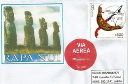 Statues Monumentales De L'île De Pâques (Les Moaï), Sur Lettre RAPA NUI (île De Pâques),adressée Japon - Rapa Nui (Ile De Pâques)
