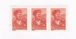 Russia 2292 MNH Line 3 Steel Worker 1958 (R0506) - Russia & USSR