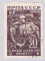 Russia 875 Used Women Food 1942 CV 1.75 (BP4202) - Russia & USSR