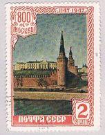Russia 1144 Used Kremlin 1947 CV 6.00 (BP41612) - Russia & USSR