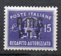 1949 Trieste AMG FTT Recap. Aut. N. 3 Integro Centrato MNH** - 7. Trieste