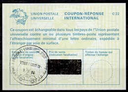 EMEQ BEIT SHEAN 9.7.84 ISRAEL DOAR NA MOBILE POST OFFICE On Int. Reply Coupon Reponse Antwortschein IAS IRC La23 - Briefe U. Dokumente