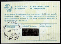 EMEQ HA-YARDEN 9.7.84 ISRAEL DOAR NA MOBILE POST OFFICE On Int. Reply Coupon Reponse Antwortschein IAS IRC - Briefe U. Dokumente