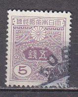 J2281 - JAPON Yv N°256 - 1926-89 Empereur Hirohito (Ere Showa)