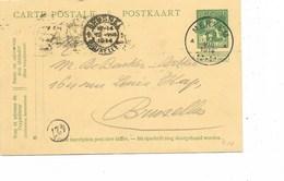 LE 0560. CP 50 MERXEM / A 12.VIII.1914 - Arr. BRUXELLES 12.VIII. TB - Guerre 14-18