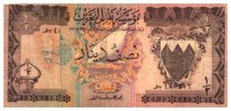 Billet >  Bahreïn  > 1/2 Dinar - Bahreïn