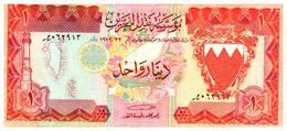 Billet >  Bahreïn  > 1  Dinar - Bahrein