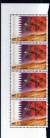 Qatar 2012 Joint Issue Qatar Morocco Falcon Flag And Dunes / Maroc / Faucon / Oiseau / Bird N° 1405 X4 Bande MNH Neuf - Qatar