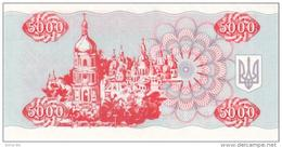 Ukraine P.93b 5000 Karbovanets 1995  Unc - Ucrania