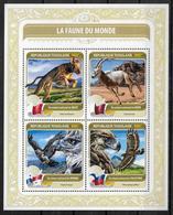TOGO   Feuillet  N° ( 2016 )   * *  ( Cote 22e )  Faune Du Monde Oiseaux Aigle Rapaces Chien Du Pharaon Oryx - Aigles & Rapaces Diurnes