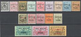 Wallis Et Futuna 1920 Y.T.1/17 */MH VF/F - Unused Stamps