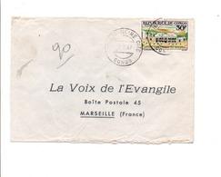 CONGO LETTRE DE POINTE NOIRE POUR LA FRANCE 1967 - Congo - Brazzaville