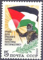 1983. USSR/Russia, Solidarity With Palestina, 1v, Mint/** - Ongebruikt