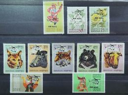 Timbres Asie Bouthan 1967 Faune, Animaux, Poste Aérienne, Hélicoptère (Bhutan Stamps 107-116 1967 Overprinted Air Mail) - Bhutan