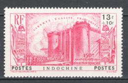 Indocina 1939 Y.T.212 */MH VF/F - Neufs