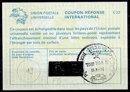 HAR HEVRON 15.7.84 FD! ISRAEL DOAR NA MOBILE POST OFFICE On Int. Reply Coupon Reponse Antwortschein IAS IRC La23 - Cartas