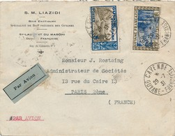 J71 - Marcophilie - Lettre Guyane Française Vers France - Par Avion - 1931 - Guyane Française (1886-1949)