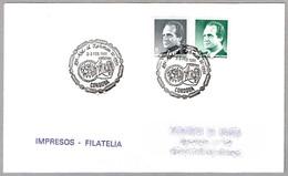 XI CENT. ABD AL RAHMAN III. Cordoba, Andalucia, 1991 - Islam
