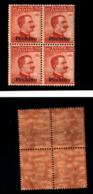 93538) ITALIA-QUARTINA DEL-25C. MICHETTI-CON FILIGRANA CORONA Soprastampato Pechino - 1917 -UN PEZZO-MNH** - 11. Foreign Offices