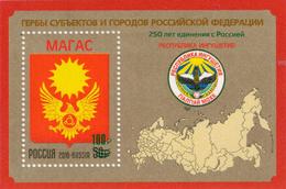 Russia, 2020, Magas, Overprint, S/s Block - Blocks & Sheetlets & Panes