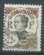 Kouang Tcheou    Yvert N° 54 (*)     Ay 14534 - Kouang-Tcheou (1906-1945)