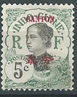 Canton     Yvert N° 53 (*)     Ay 14535 - Ungebraucht