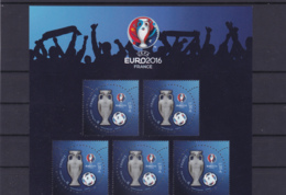 France - 2016 - F5050A - Euro 2016 - Valeur 2€ - Mint/Hinged