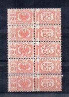 Italia - 1927/1932 - Pacchi Postali - 60 Centesimi - Blocco Da 5 Valori - Nuovi ** - (FDC20670) - Postal Parcels