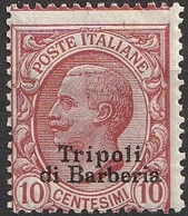 Italie  Tripolitaine 1909 N° 3 Timbre Italien Surchargé Tripoli Di Barbera (F17) - Tripolitania
