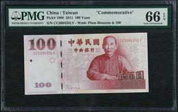"China /Taiwan ""Commemorative""100 Yuan PMG 66 EPQ Gem UNC 2011 - Taiwan"