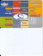 ARMENIA - Armenia Call, ArmenTel Prepaid Card 5000 AMD, Exp.date 30/10/06, Printing Test Card(reverse White) - Arménie