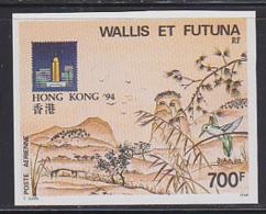 WALLIS & FUTUNA (1994) Hong Kong Philatelic Exhibition. Imperforate. Scott No C176, Yvert No PA180. - Other