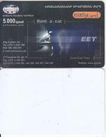 ARMENIA - EET Rent A Car, ArmenTel Prepaid Card 5000 AMD, Exp.date 30/10/06, Printing Test Card(reverse White) - Arménie