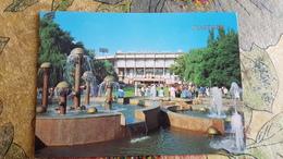 "OLD USSR Postcard   Poltava Stadion ""Kolos"" 1988 - STADE / Stadium - Stadien"