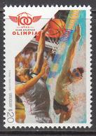 2018 Uruguay Olimpia Basketball Swimming Club Complete Set Of 1 MNH - Uruguay