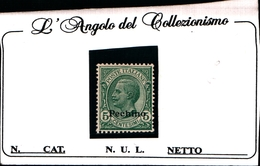 93540) ITALIA-5C. Emissioni Ordinarie Soprastampate Pechino - 1917 -UN PEZZO-MLH* - 11. Foreign Offices