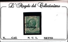 93541) ITALIA-5C. Emissioni Ordinarie Soprastampate Pechino - 1917 -UN PEZZO-USATO - 11. Foreign Offices