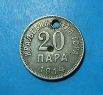 Montenegro 20 Para 1914 - Yugoslavia