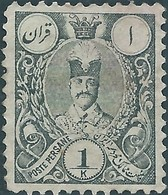 PERSIA PERSE IRAN PERSIEN PERSIAN 1885-86,Nasser Eddin Shah Qajar,1kran Slatè,Unused Mint-Scott:64 - Iran