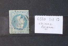 03 - 20 // France N°29 Oblitéré GC  4370 Chirac - Lozère  - Indice 19 - 1863-1870 Napoléon III Lauré