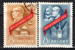 CINA - REPUBBLICA POPOLARE - 1959 - Mao And Gate Of Heavenl Peace, Marx, Lenin And Kremlin - USATI - Used Stamps