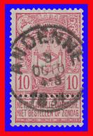"COB N° 69  - Belle Oblitération ""ANDENNE"" - 1894-1896 Exhibitions"